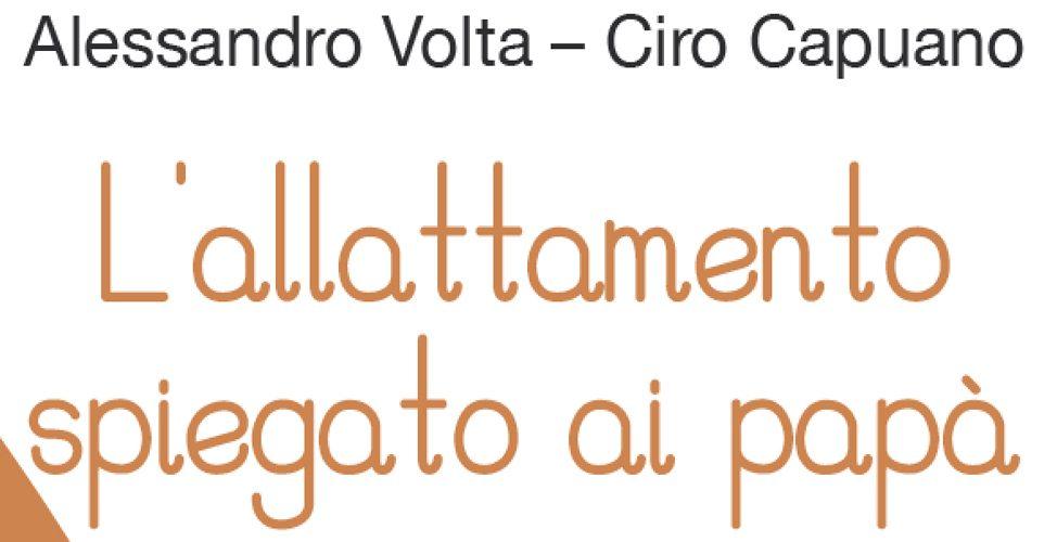 L'allattamento spiegato ai papà di Alessandro Volta e Ciro Capuano